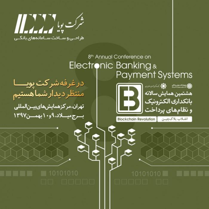Telegram_BankdariElectronic_1